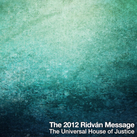 The 2012 Ridvan Message from The Universal House of Justice Audio Book