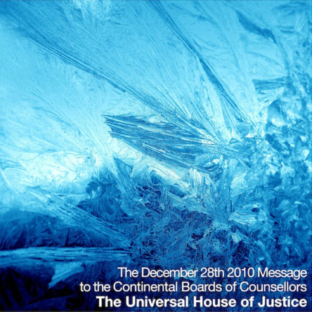 The December 28th 2010 Message from the Universal House of Justice Audio Book