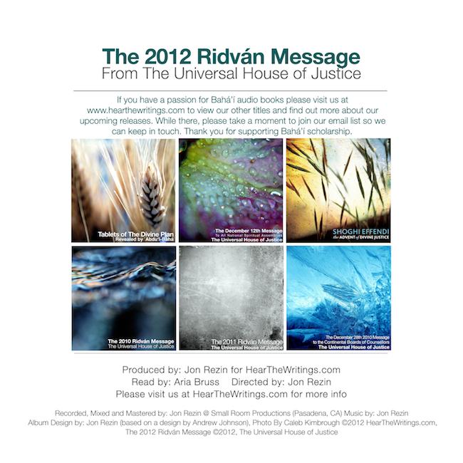 RIDVAN 2010 MESSAGE PDF DOWNLOAD